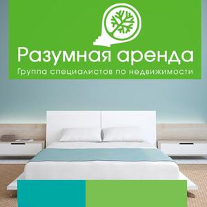Аренда квартир и офисов Нехаевского