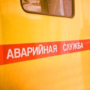 Аварийные службы Нехаевского