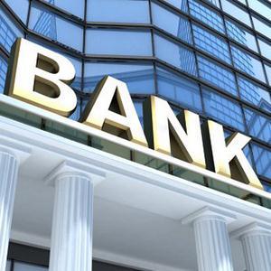 Банки Нехаевского