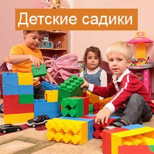Детские сады Нехаевского