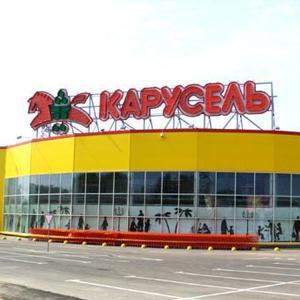 Гипермаркеты Нехаевского