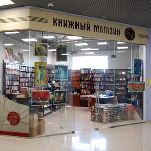 Книжные магазины Нехаевского