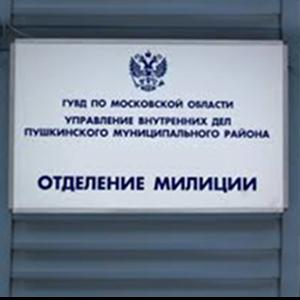 Отделения полиции Нехаевского