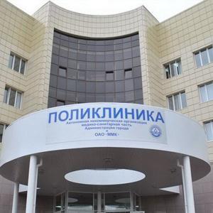 Поликлиники Нехаевского