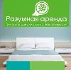Аренда квартир и офисов в Нехаевском