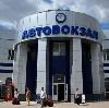 Автовокзалы в Нехаевском