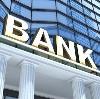 Банки в Нехаевском