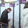 Центры занятости в Нехаевском
