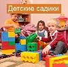 Детские сады в Нехаевском
