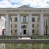 Дворцы и дома культуры в Нехаевском