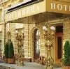 Гостиницы в Нехаевском
