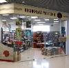 Книжные магазины в Нехаевском