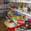 Магазины хозтоваров в Нехаевском