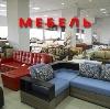 Магазины мебели в Нехаевском