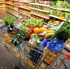 Магазины продуктов в Нехаевском