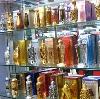 Парфюмерные магазины в Нехаевском