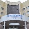Поликлиники в Нехаевском