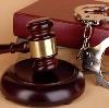 Суды в Нехаевском