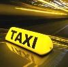 Такси в Нехаевском