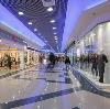 Торговые центры в Нехаевском