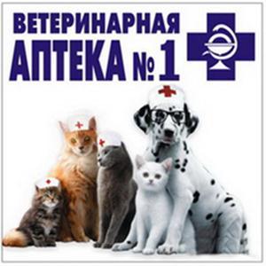 Ветеринарные аптеки Нехаевского
